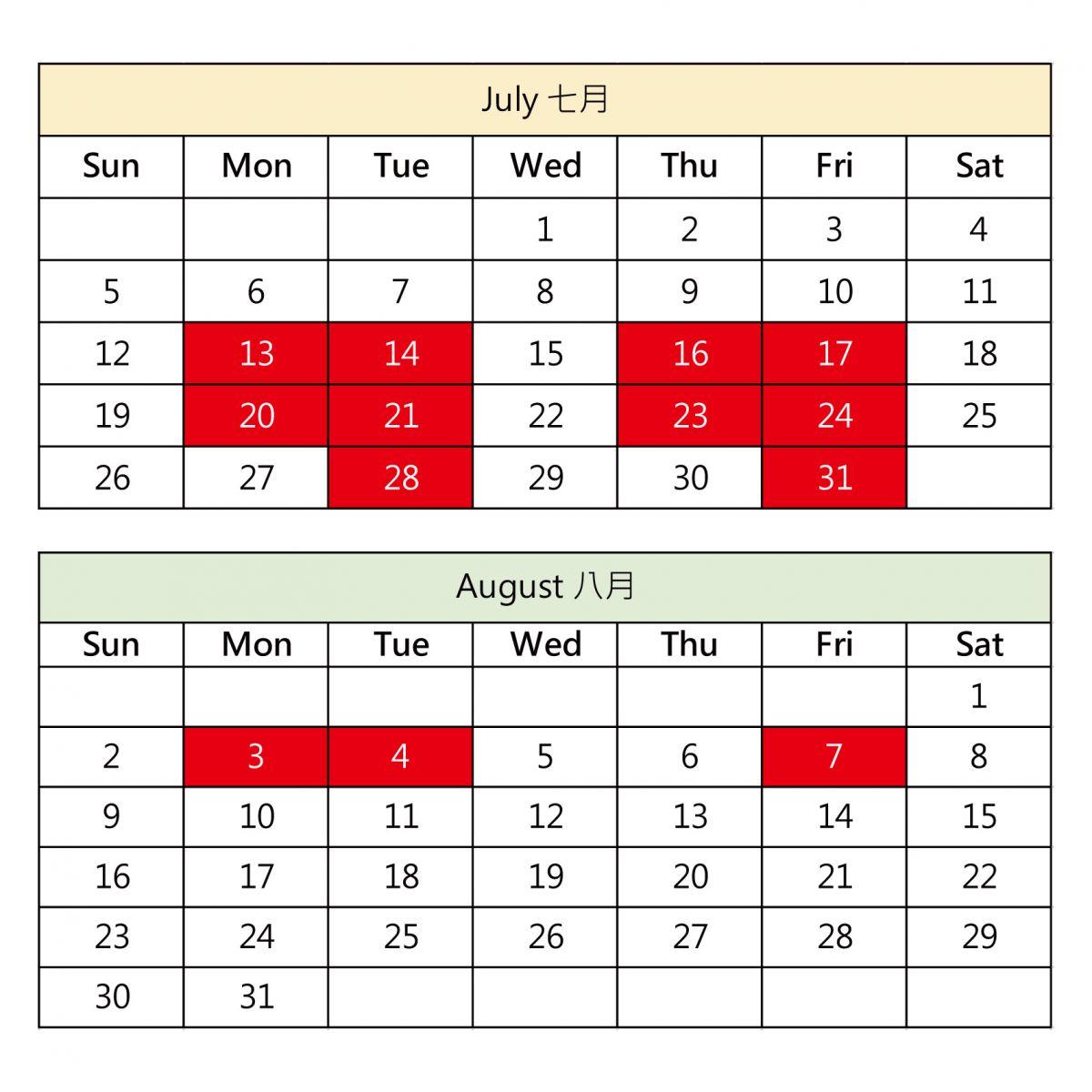 7/13【關鍵15天。職達未來路】青年職涯夏令營 - 職 ‧ 想見你
